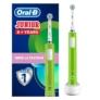 Kép 2/2 - Oral-B PRO 400 Junior 6+ Zöld elektromos fogkefe
